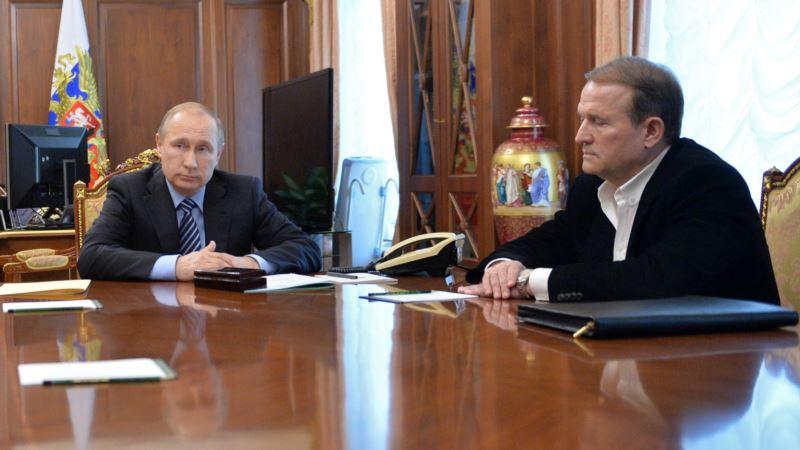 В Кремле «встревожены» заявлением ГПУ об уголовном производстве по Медведчуку