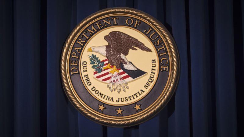 Суд в России отклонил иск бухгалтера «фабрики троллей» к Минюсту США