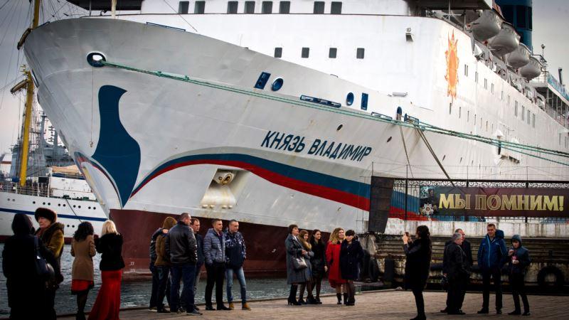 Круизный лайнер «Князь Владимир» поставили в док на ремонт
