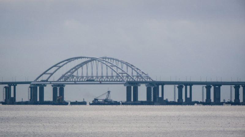 Россия строила Керченский мост с целью блокирования Азовского моря – американский генерал