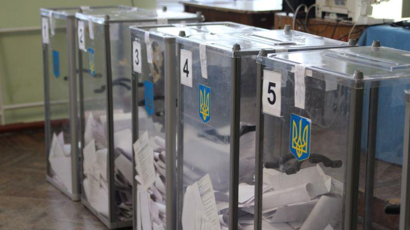Без Крыма и Донбасса: ЦИК Украины утвердила перечень избирательных округов