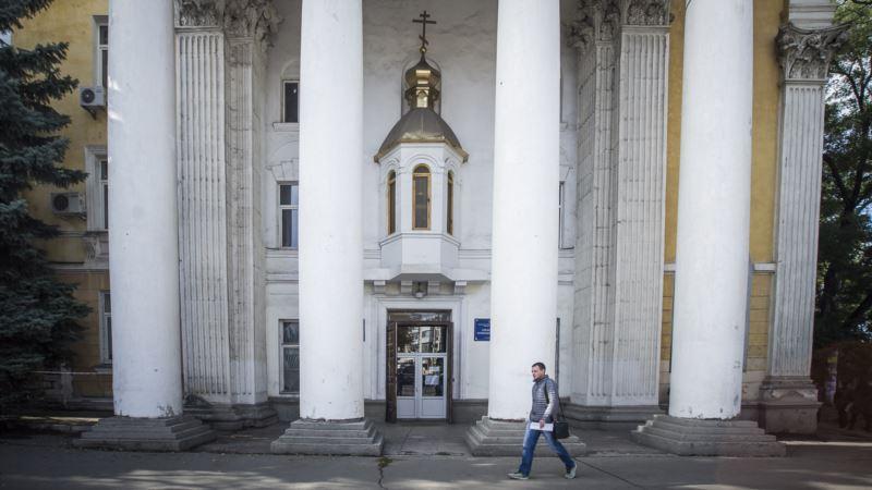 Российские власти Крыма требуют от епархии УПЦ КП покинуть собор до начала марта