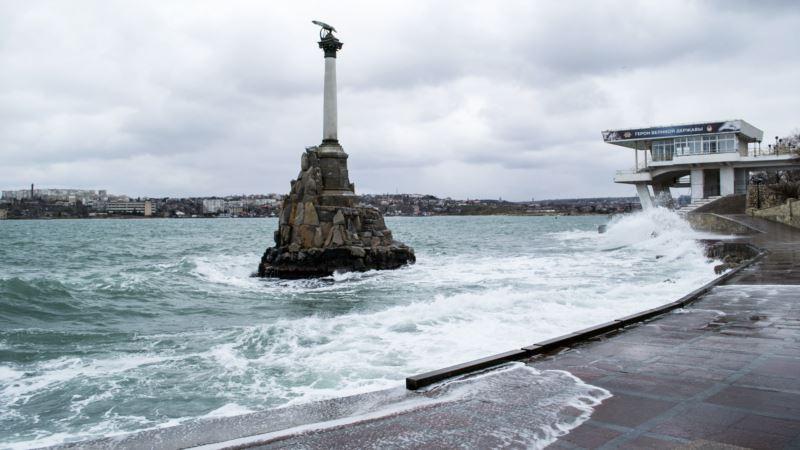Погода в Крыму: синоптики прогнозируют сильный ветер
