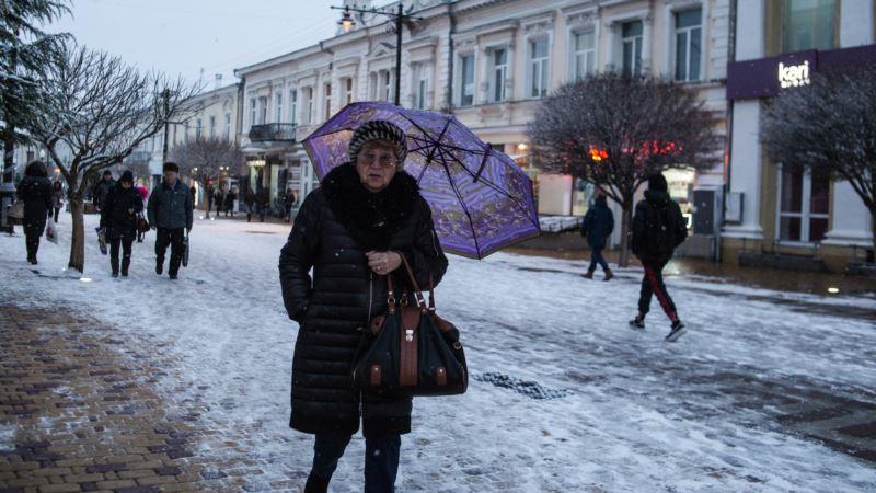 Погода в Крыму: синоптики прогнозируют мокрый снег