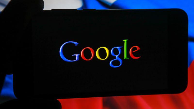 Роскомнадзор: Google заплатил полумиллионный штраф