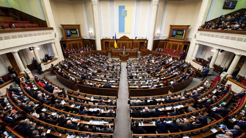 В Верховной Раде проходит заседание по случаю годовщины начала российской агрессии (трансляция)