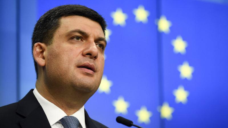 Гройсман: «Крым – украинский, мы вернем его обратно»