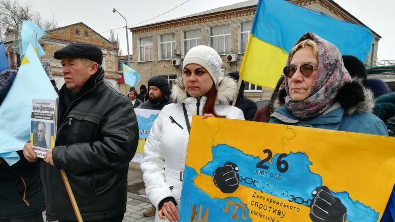 На Херсонщине прошел митинг ко «Дню сопротивления Крыма российской оккупации» (+фото)