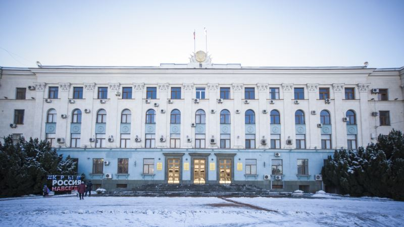 В Крыму за несколько лет в полтора раза увеличилось количество чиновников – статистика