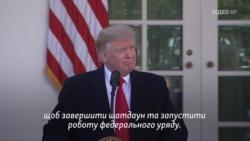 Трамп: «бессмысленное и предвзятое расследование» может помешать экономике США