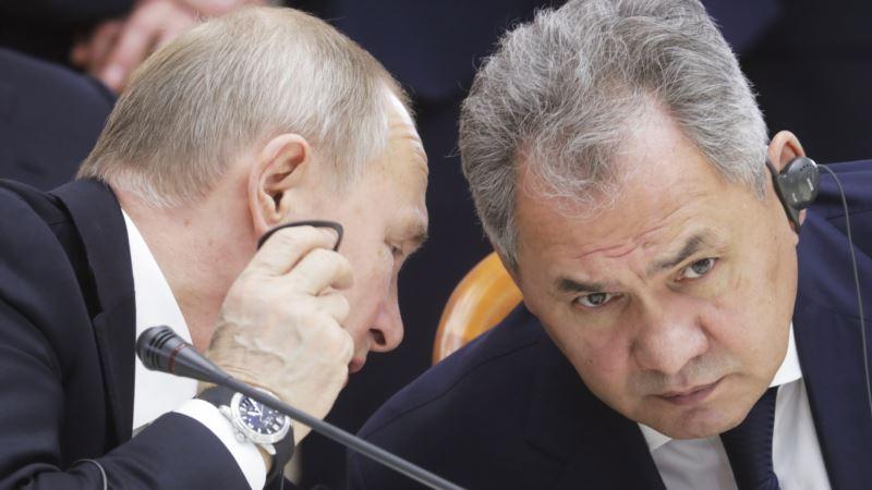 Зятя Шойгу назначили заместителем генпрокурора России