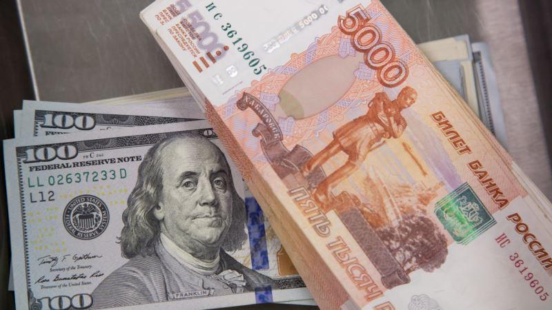 Bloomberg: Россия потеряла 150 миллиардов долларов за 5 лет аннексии Крыма