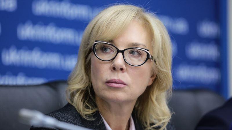 Омбудсмен Денисова получила более 200 обращений о нарушении избирательных прав