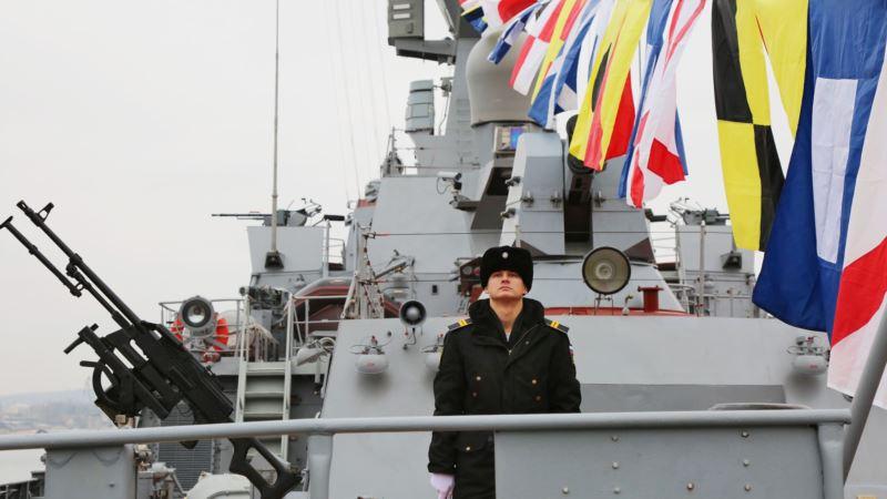 Британский флот патрулирует проход группы военных судов России в Ла-Манше
