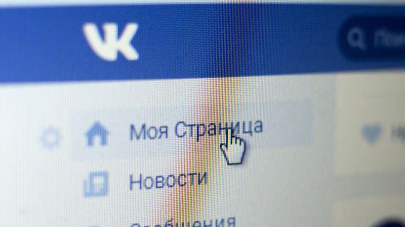 В России создателей паблика «Мужское государство» во ВКонтакте осудили за экстремизм