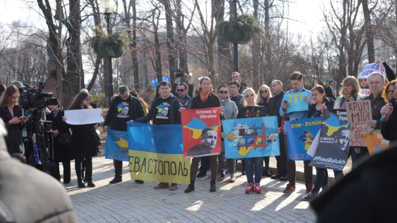 В Киеве на акции солидарности с крымчанами призывали освободить Балуха и других политузников