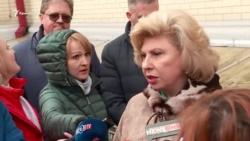 Суд в Киеве частично удовлетворил ходатайство защиты Вышинского, Москалькова довольна