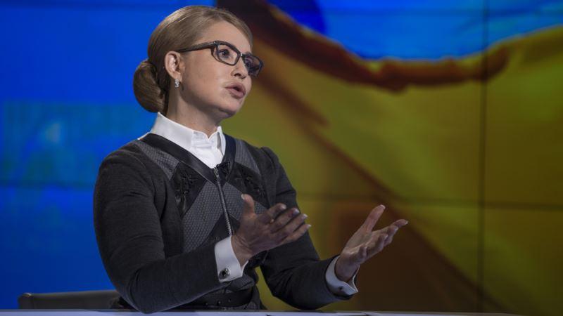 Крым должен быть темой переговоров в Минске и подписантов Будапештского меморандума – Тимошенко