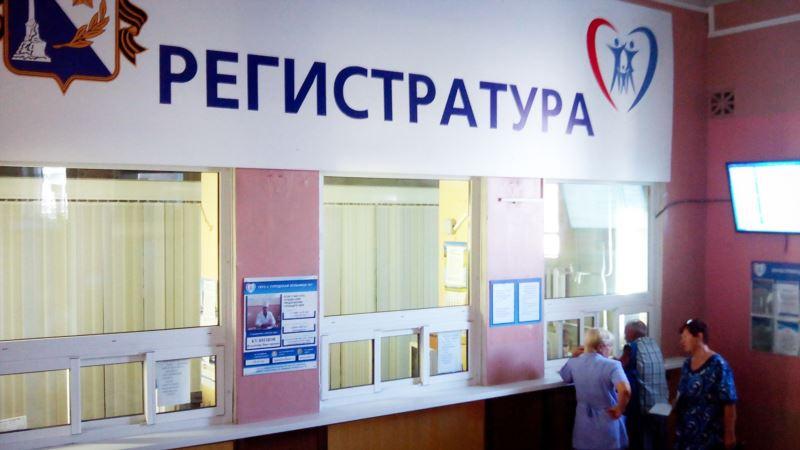В Севастополе займутся объединением нескольких больниц и поликлиник