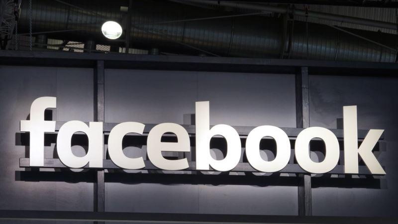 Facebook подала в суд на «продавцов» лайков из Китая