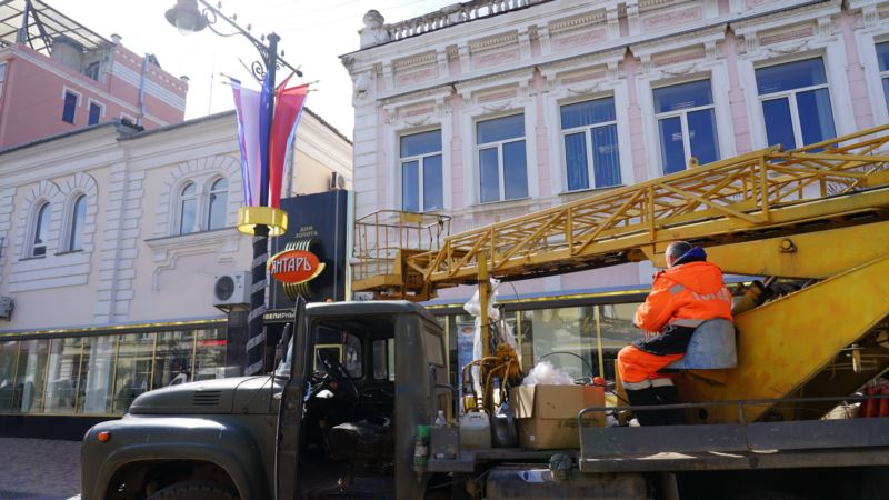 Симферополь готовят к празднованию пятилетия российской аннексии Крыма (+фото)