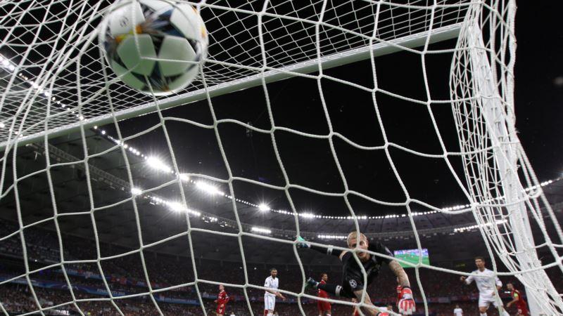 «Реал» и «Боруссия» вылетели из Лиги Чемпионов