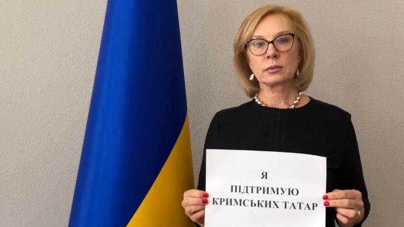 Украинский омбудсмен присоединилась к флешмобу в поддержку задержанных крымских татар (+фото)