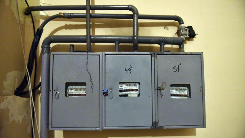 Российские власти отказались от планов установки новых газовых счетчиков