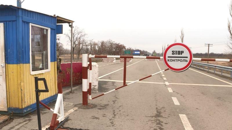 Выборы-2019: украинские пограничники увеличили количество кабинок паспортного контроля на админгранице с Крымом