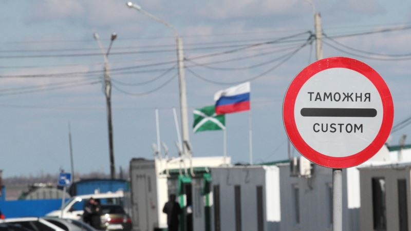 В Крыму ФСБ России останавливает украинцев, которые едут на материковую Украину – Слободян