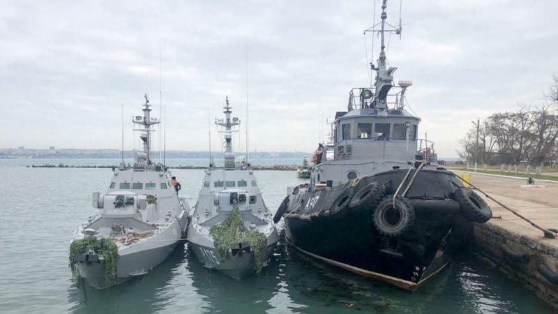 Послы ЕС согласовали санкции против 8 человек за захват украинских военных у берегов Крыма