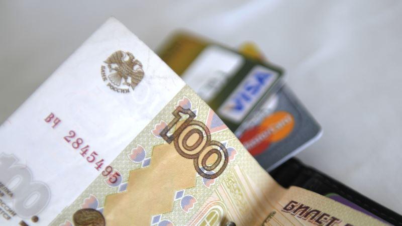 Долги россиян приблизились к историческому максимуму – Банк России