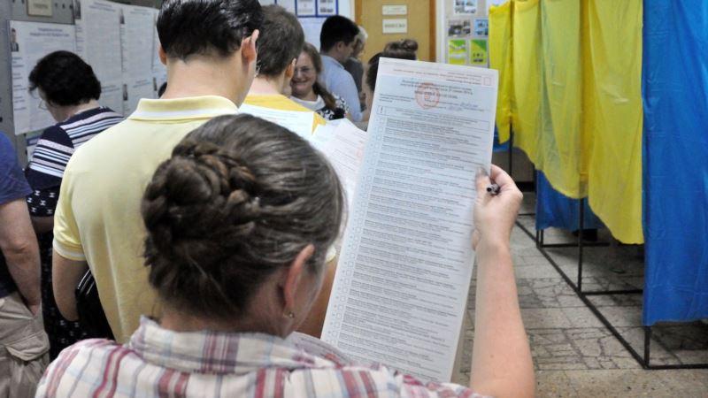 В бюллетене на выборах президента Украины будет 39 кандидатов – ЦИК