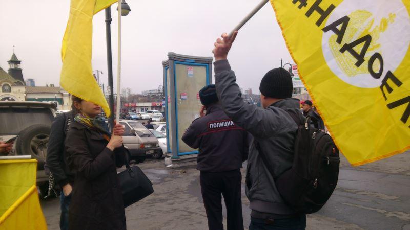 Владивосток: полиция пыталась задержать участников согласованного митинга