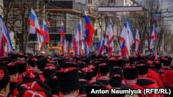 Симферополь, 15 марта 2019 года