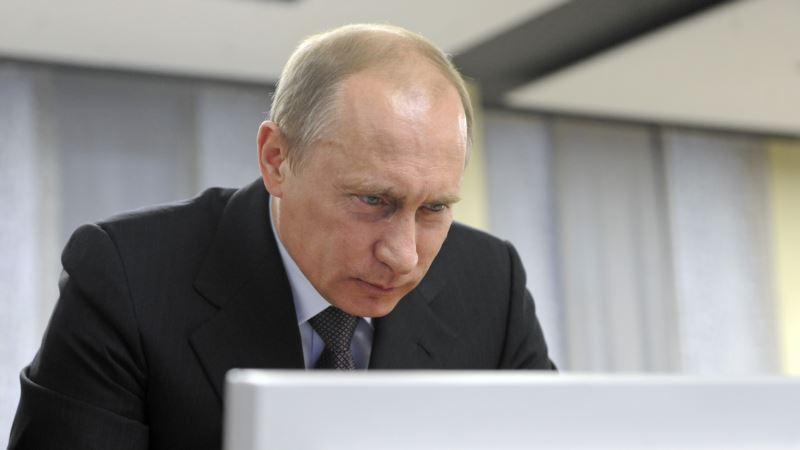 Рейтинг доверия Путину снизился до нового исторического минимума