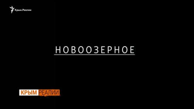 Как Россия подставила крымчан под пули (видео)