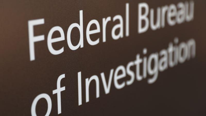 В ФБР «не подтвердили и не опровергли» существование расследования против Коломойского