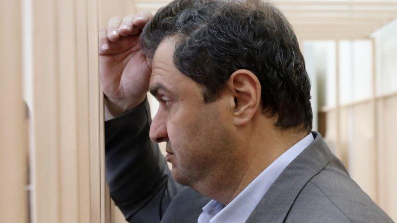 Россия: бывшего замминистра культуры обвинили в организации преступного сообщества