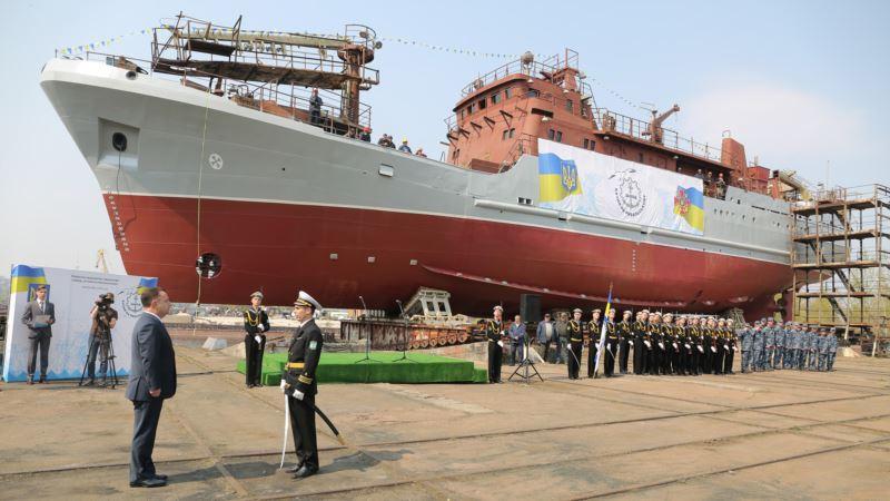 В Украине на воду спустили разведывательный корабль для ВМС – Минобороны