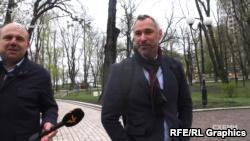 Экс-заместитель министра юстиции Руслан Рябошапка