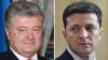 В штабе Зеленского прояснили его позицию по Крыму – СМИ