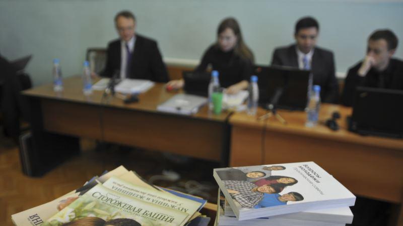 Российских журналистов лишили Шенгена из-за сюжета о Свидетелях Иеговы
