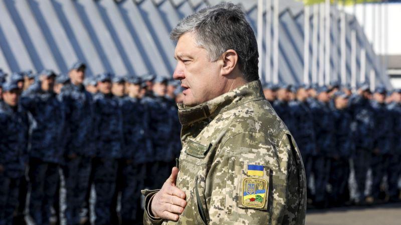 Порошенко присудил захваченным Россией украинским морякам государственные награды
