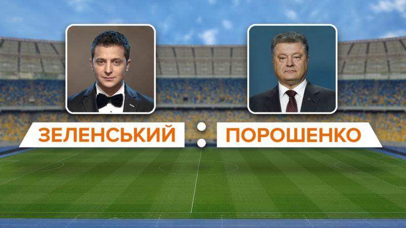 В штабе Зеленского рассматривают вариант дебатов с Порошенко через телемост