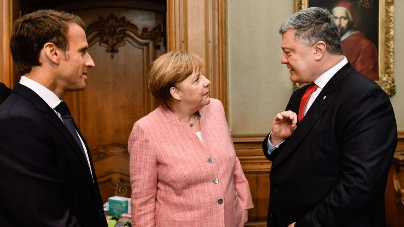 Порошенко рассказал, о чем говорил с Макроном и Меркель