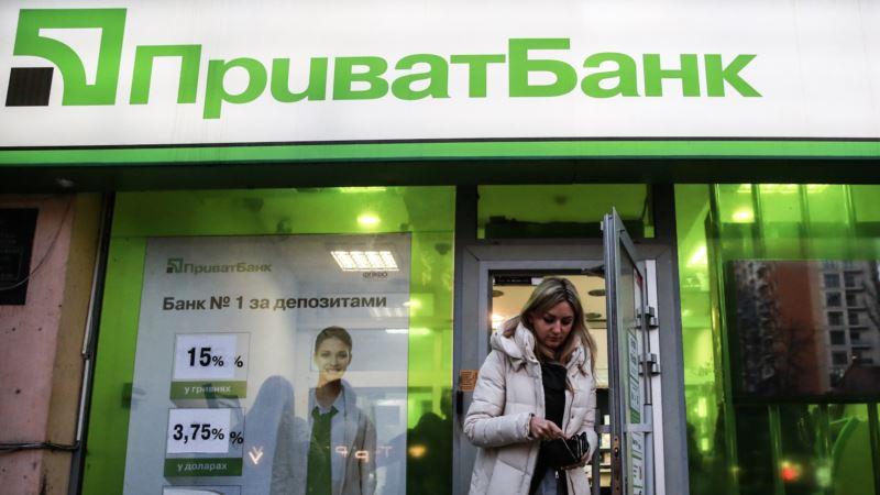 Суд в Киеве подтвердил, что получил иск Коломойского о возвращении ему акций ПриватБанка