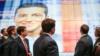 Мэй поговорила с Зеленским о работе двух стран по сдерживанию российской агрессии