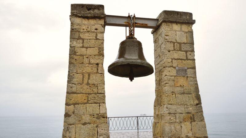 В Севастополе ударили в аварийный колокол, который находился в башне Нотр-Дама (+видео)