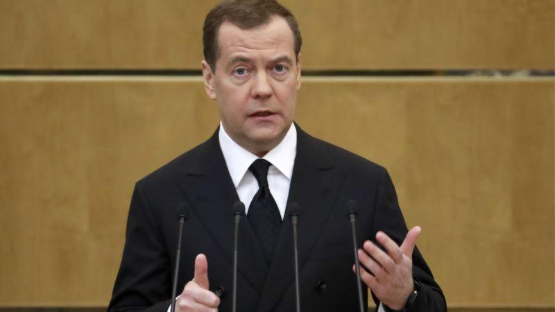 Медведев назвал Крым и Севастополь «геостратегическими территориями для России»